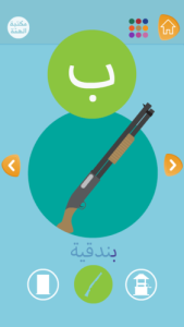 isis-army